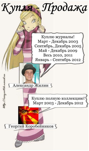 http://s3.uploads.ru/t/kE4pe.jpg