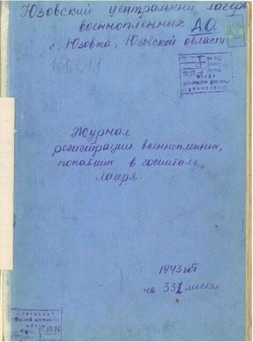 http://s3.uploads.ru/t/kGmKR.jpg