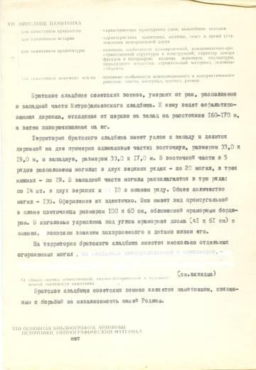 http://s3.uploads.ru/t/kMuYn.jpg
