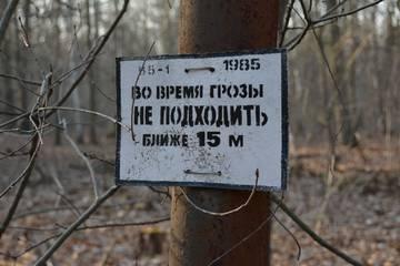 http://s3.uploads.ru/t/kNVuJ.jpg
