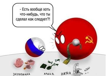 http://s3.uploads.ru/t/khuxC.jpg