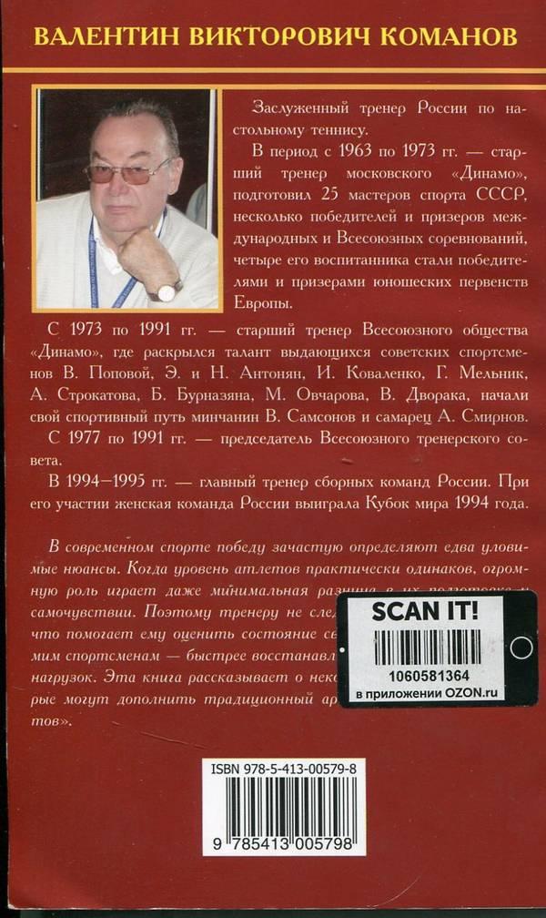 http://s3.uploads.ru/t/ki2Yf.jpg