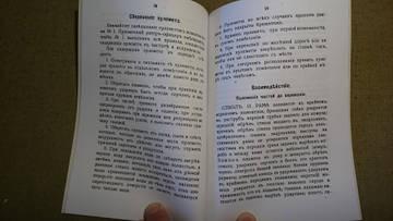 http://s3.uploads.ru/t/kjRKS.jpg