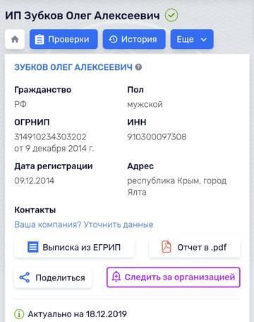 http://s3.uploads.ru/t/krKtH.jpg