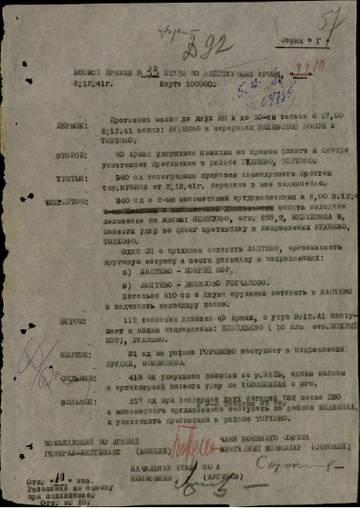 http://s3.uploads.ru/t/kuPGJ.jpg