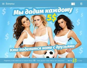 http://s3.uploads.ru/t/l9daD.jpg