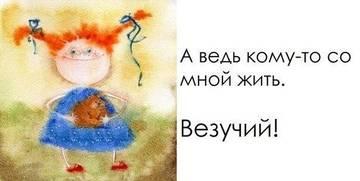 http://s3.uploads.ru/t/lBoMw.jpg
