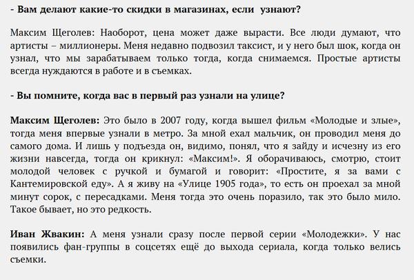 http://s3.uploads.ru/t/lQDrV.png