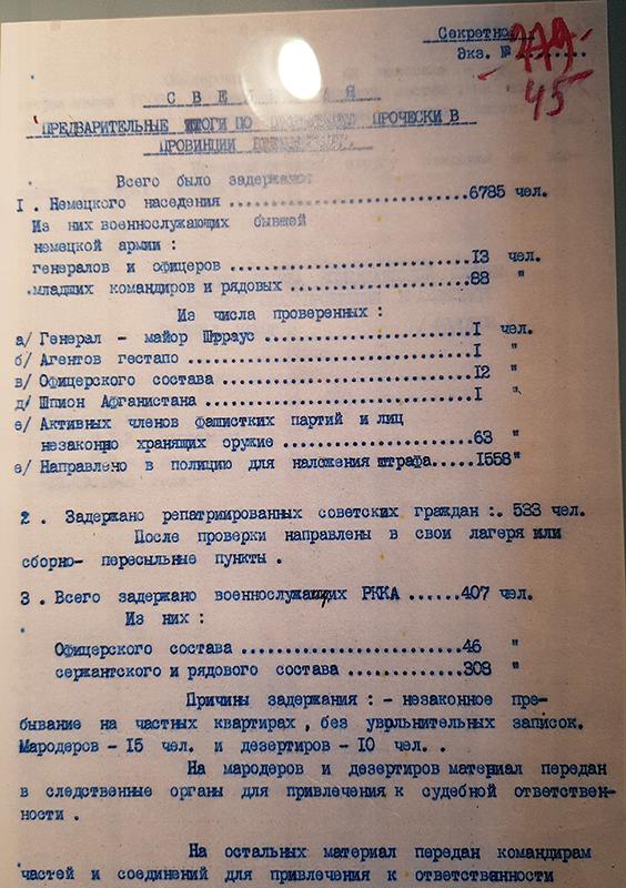 http://s3.uploads.ru/t/laek0.jpg