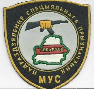 http://s3.uploads.ru/t/le1iM.jpg