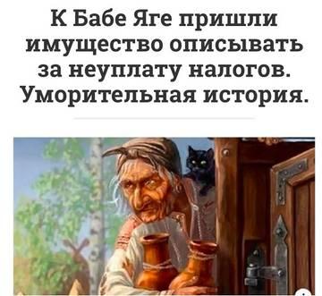 http://s3.uploads.ru/t/lh4GJ.jpg