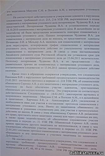http://s3.uploads.ru/t/lij7Y.jpg