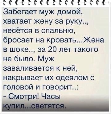 http://s3.uploads.ru/t/lmns0.jpg