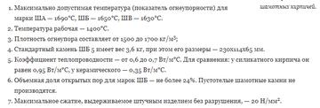 http://s3.uploads.ru/t/loayM.png