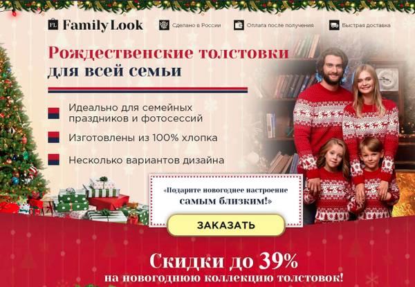 http://s3.uploads.ru/t/lurTp.jpg