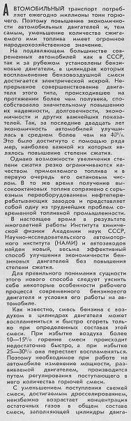 http://s3.uploads.ru/t/lvTSe.jpg