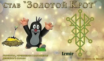 http://s3.uploads.ru/t/m4SUA.jpg