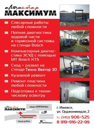 http://s3.uploads.ru/t/mU5eg.jpg