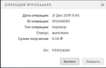 http://s3.uploads.ru/t/mVutM.jpg