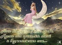 http://s3.uploads.ru/t/mZIYJ.jpg