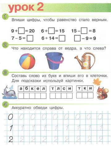 http://s3.uploads.ru/t/md89u.jpg