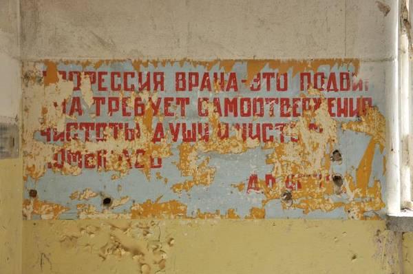 http://s3.uploads.ru/t/misNJ.jpg