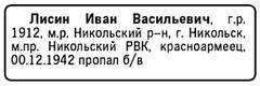 http://s3.uploads.ru/t/mlDMK.jpg