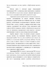 http://s3.uploads.ru/t/n4Yp6.jpg