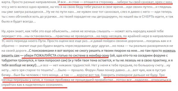 http://s3.uploads.ru/t/n4c71.png