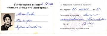 http://s3.uploads.ru/t/nALeG.jpg