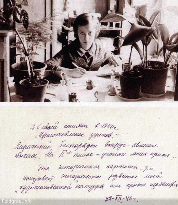 http://s3.uploads.ru/t/nCmUO.jpg