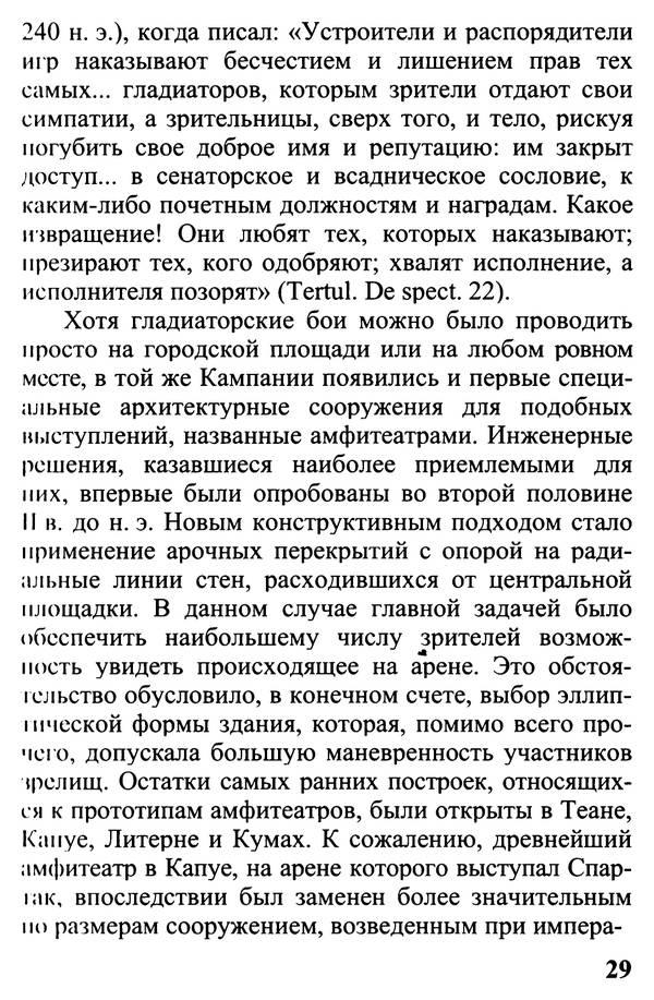 http://s3.uploads.ru/t/nFZf0.jpg