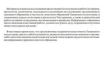 http://s3.uploads.ru/t/nHuGP.jpg