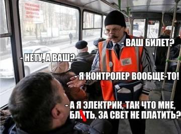 http://s3.uploads.ru/t/nJNHf.jpg