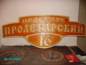 http://s3.uploads.ru/t/nMDHW.jpg