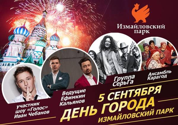 http://s3.uploads.ru/t/nf1N2.jpg