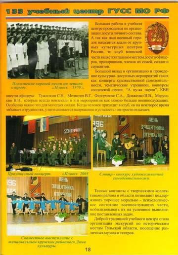 http://s3.uploads.ru/t/ngoBI.jpg