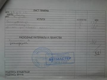 http://s3.uploads.ru/t/niFNp.jpg