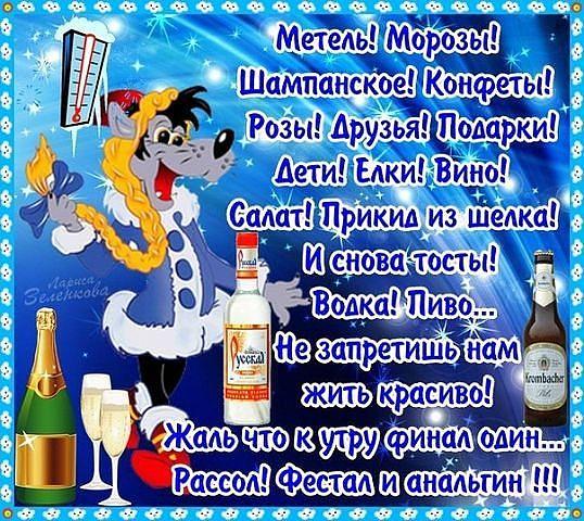 http://s3.uploads.ru/t/njsbD.jpg