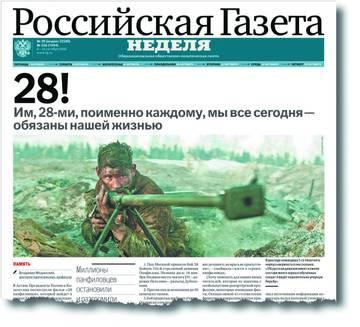 http://s3.uploads.ru/t/nkNA1.jpg