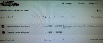 http://s3.uploads.ru/t/nlcoQ.jpg