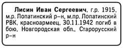 http://s3.uploads.ru/t/nv7DU.jpg