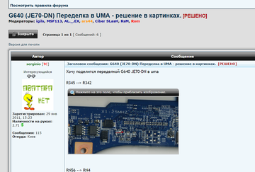 http://s3.uploads.ru/t/o7nEg.png