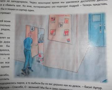http://s3.uploads.ru/t/o9CG4.jpg