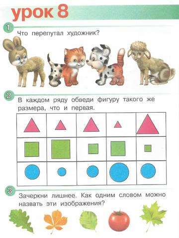 http://s3.uploads.ru/t/o9JHu.jpg