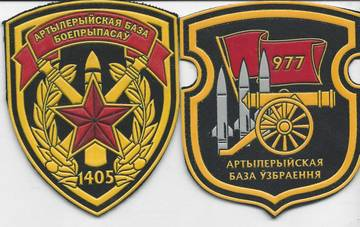 http://s3.uploads.ru/t/oLW84.jpg