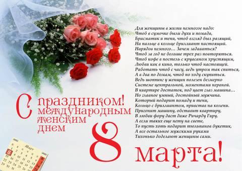 http://s3.uploads.ru/t/olxad.jpg