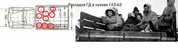 http://s3.uploads.ru/t/onEwl.jpg