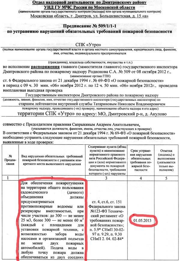 http://s3.uploads.ru/t/osZFu.jpg