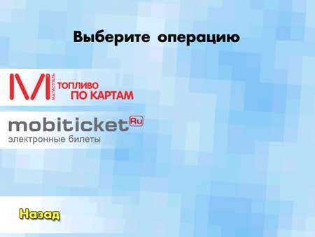 http://s3.uploads.ru/t/p2PZz.jpg